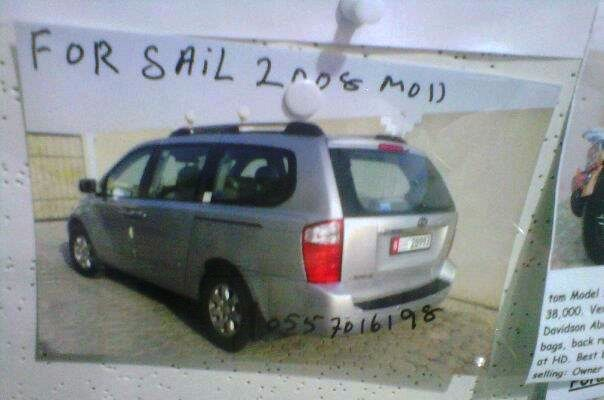 car_for_sail