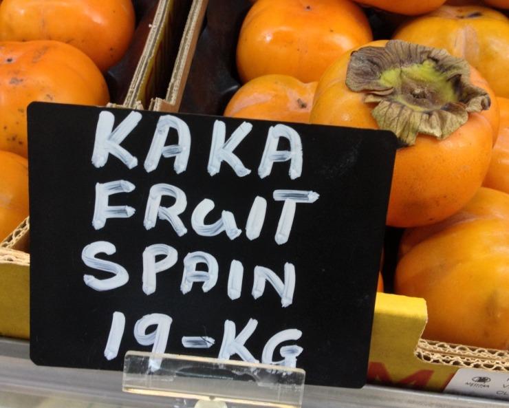 Llámenlo kaki o palosanto, pero con los tiempos que corren no lo llamen así por Dios...! (Abela Supermarket, Khalifa City A)